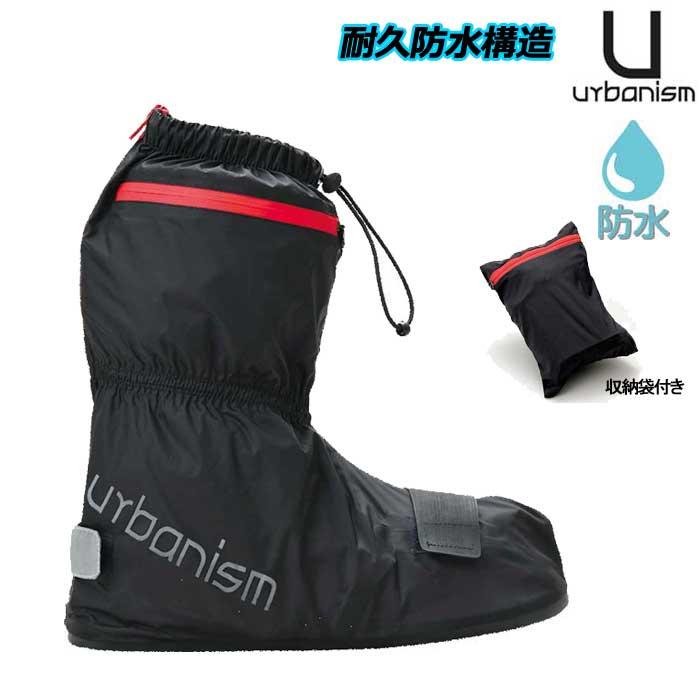 J-AMBLE UNR-304 アーバンレインシューズカバー 防水 BLACK/RED◆全3色◆
