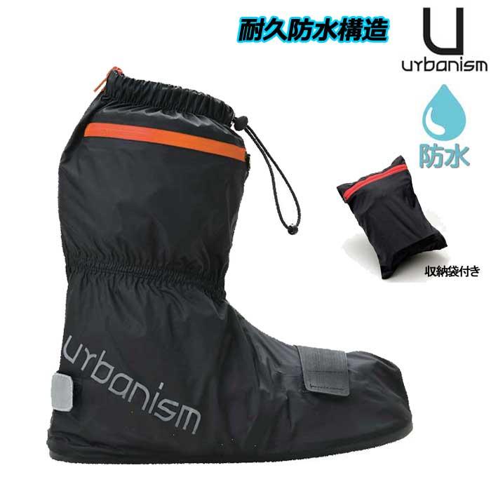 J-AMBLE UNR-304 アーバンレインシューズカバー 防水 BLACK/ORANGE◆全3色◆