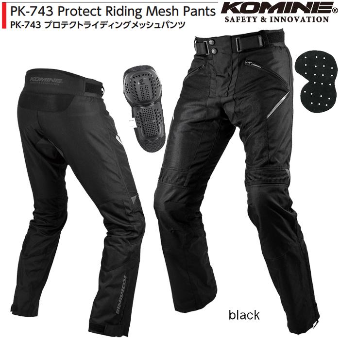 komine 【大きいサイズ】 PK-743 プロテクトライディングメッシュパンツ