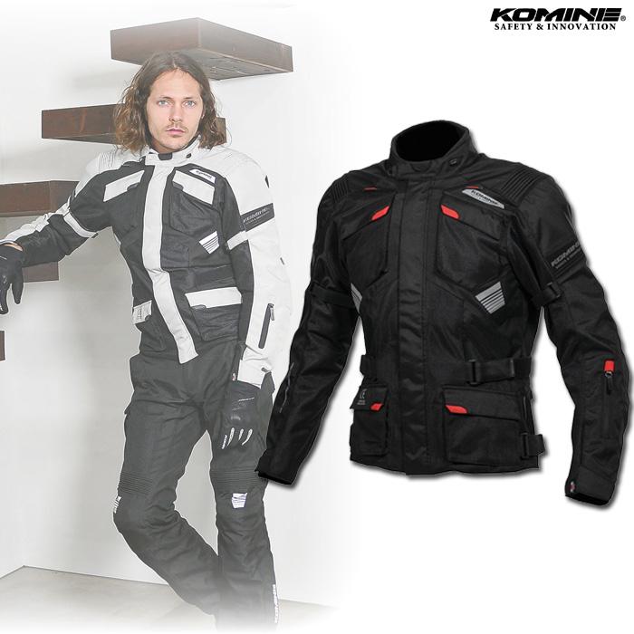komine JK-142 プロテクトアドベンチャーメッシュジャケット ブラック ◆全3色◆