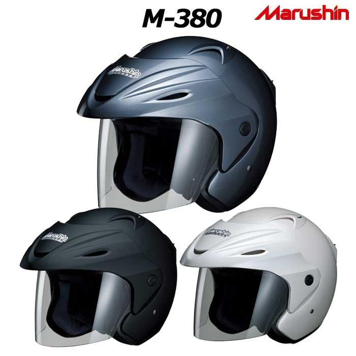 マルシン工業 M-380 ジェットヘルメット