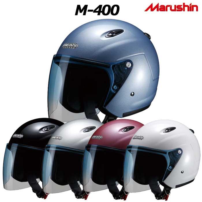 マルシン工業 M-400 ジェットヘルメット