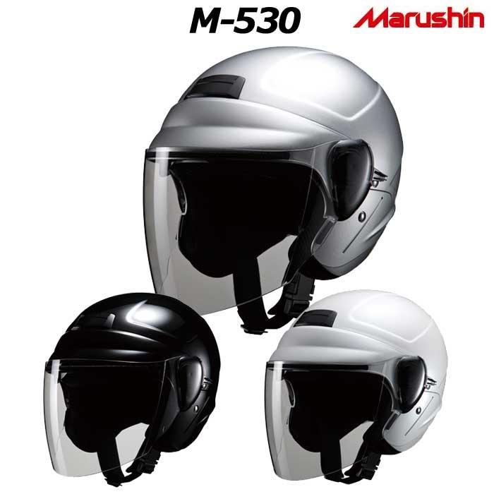 マルシン工業 M-530 セミジェットヘルメット
