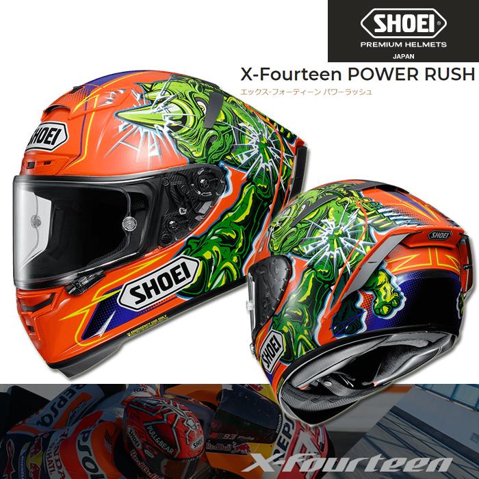 SHOEI ヘルメット X-Fourteen POWER RUSH 【エックス-フォーティーン パワーラッシュ】フルフェイス ヘルメット