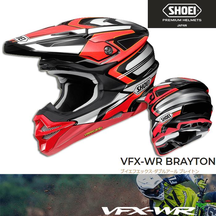 SHOEI ヘルメット (個別配送のみ 他商品との同梱配送不可)VFX-WR BRAYTON【ブイエフエックス-ダブルアール ブレイトン】レプリカモデル オフロードヘルメット TC-1 (RED/BLACK)