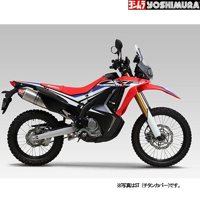YOSHIMURA JAPAN 【WEB価格】Slip-On RS-4Jサイクロン カーボンエンド EXPORT SPEC  CRF250RALLY/L/M〔決済区分:代引き不可〕