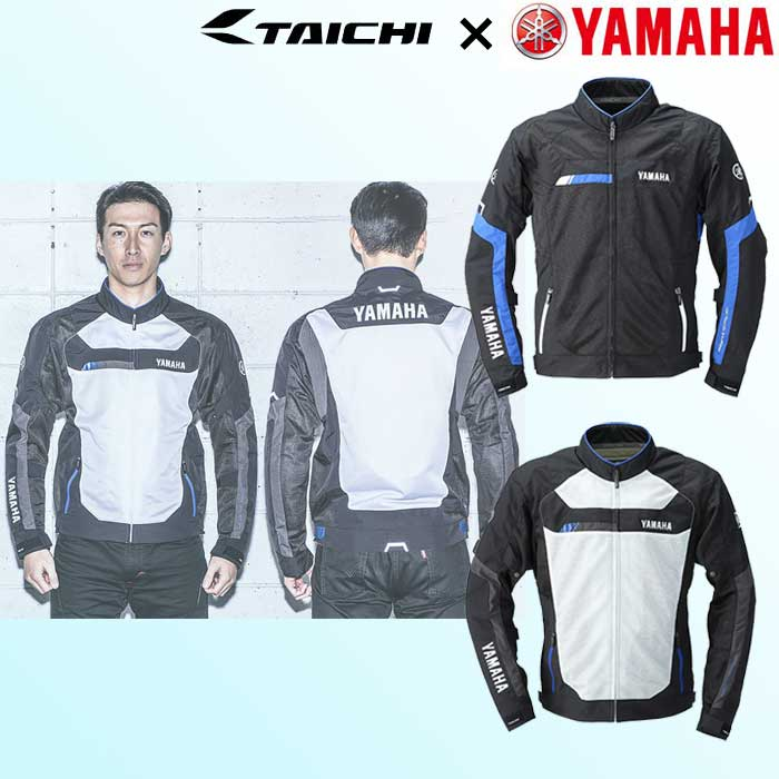 Y'S GEAR 〔WEB価格〕YAS48-R クロスオーバーメッシュジャケット