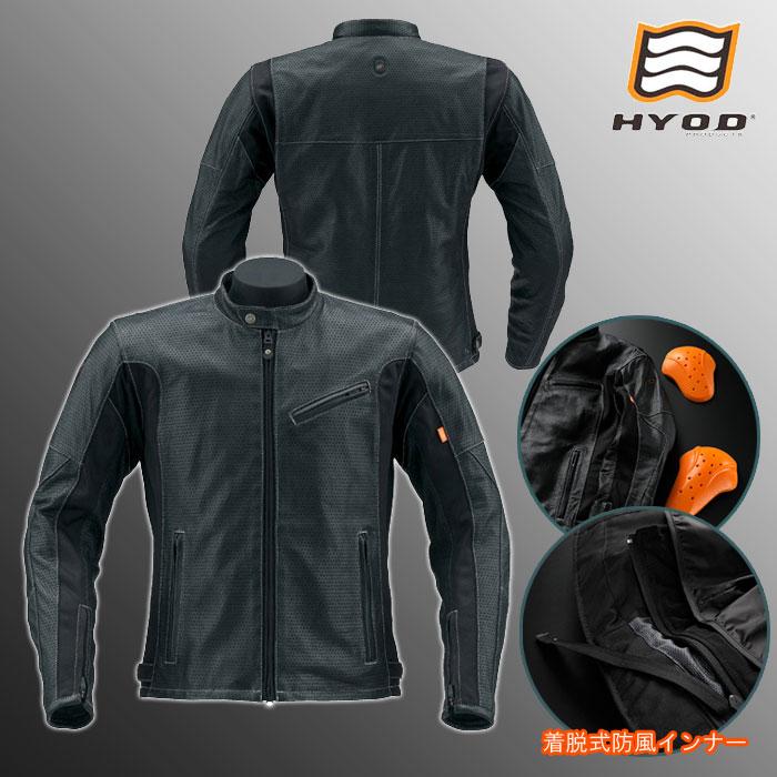 HYOD PRODUCTS HSL303D ULMO D3O [ウルモ・ディースリーオー]ST-X Lite LEATHER JAC ジャケット 春夏用 ブラック/ホワイトステッチ◆全3色◆