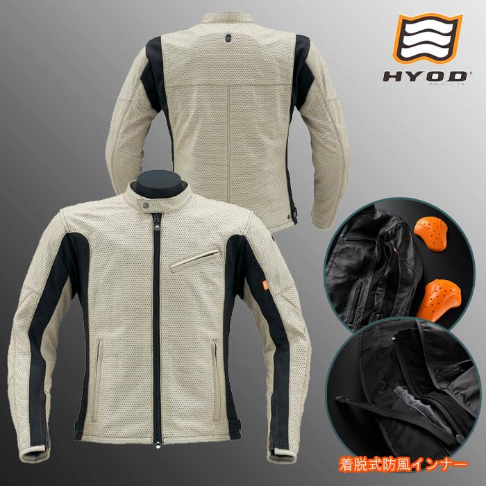 HYOD PRODUCTS HSL303D ULMO D3O [ウルモ・ディースリーオー]ST-X Lite LEATHER JAC ジャケット 春夏用 アイボリー◆全3色◆