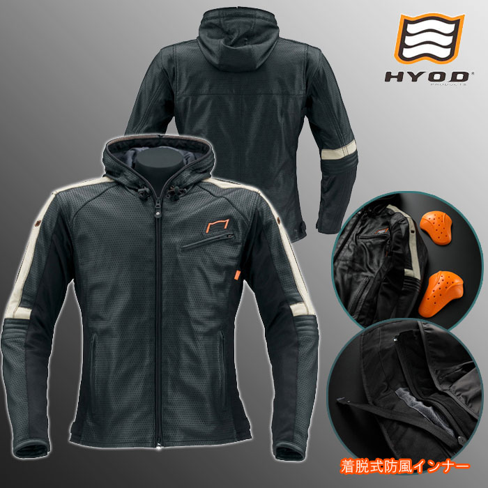 HYOD PRODUCTS HSL304D NAB D3O [ナブ・ディースリーオー]ST-X Lite LEATHER JAC ジャケット 春夏用 ブラック◆全4色◆