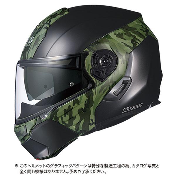 OGK kabuto KAZAMI CAMO【カザミ・カモ】 システムヘルメット フラットブラックグリーン