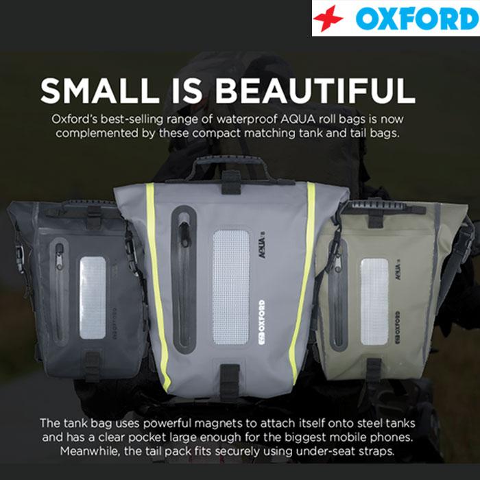 OXFORD 【WEB限定】OL4 AQUA T8 テールバッグ  8L 防水/ツーリング/