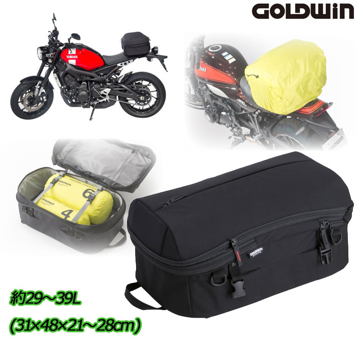 GOLDWIN 〔WEB価格〕GSM27904 X-OVERリアバック39 ブラック(K)◆全3色◆