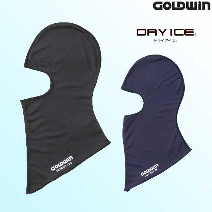 GOLDWIN 〔WEB価格〕GSM28900 DRYICE フェイスカバー
