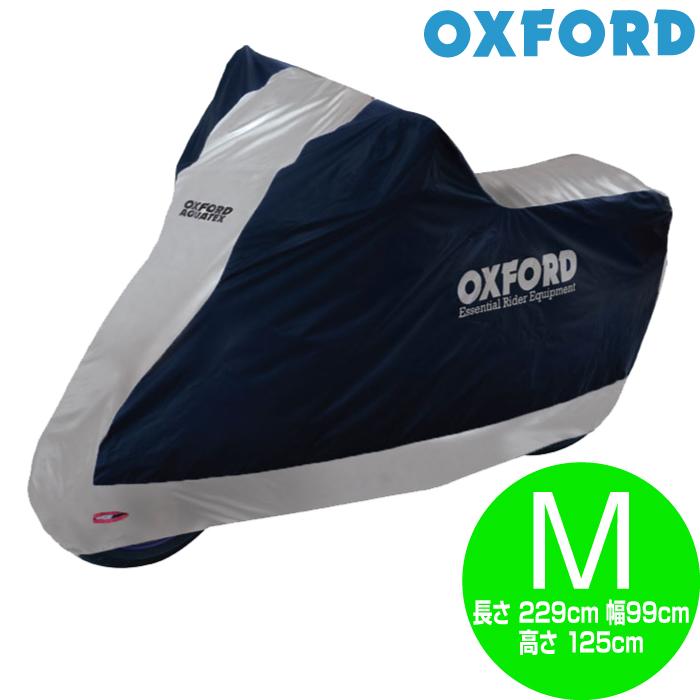 OXFORD 【WEB限定】Aquatex(アクアテック) CV202 バイクカバー M