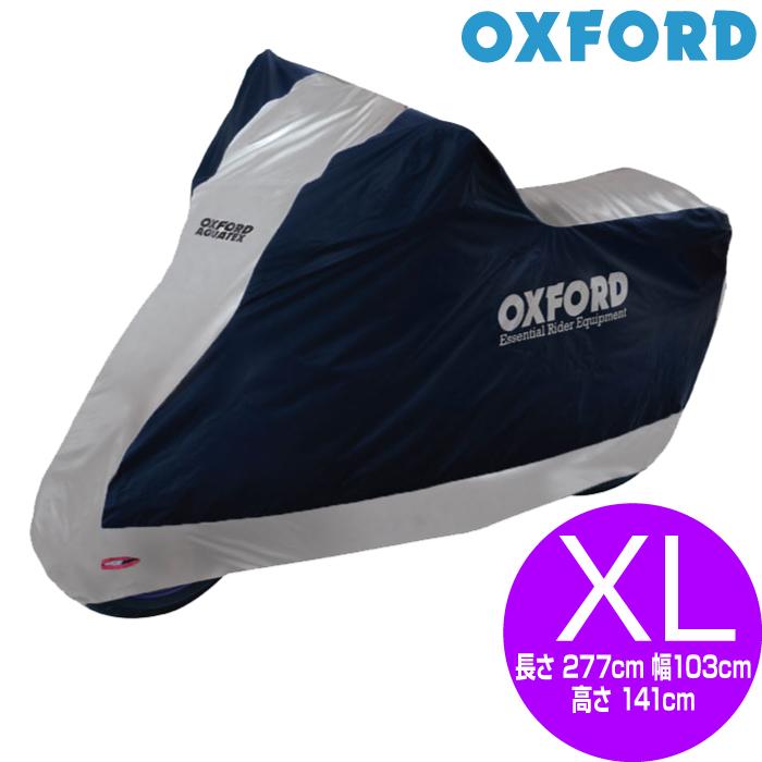 OXFORD 【WEB限定】Aquatex(アクアテック) CV206 バイクカバー XL