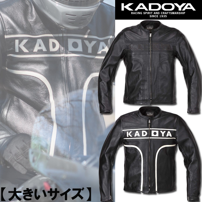 KADOYA 【大きいサイズ】1527 MARK-ONE(マークワン)レザージャケット