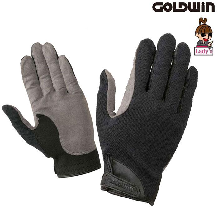 GOLDWIN (レディース)GSM26902 ライトサマーグローブ ブラック(K)◆全2色◆