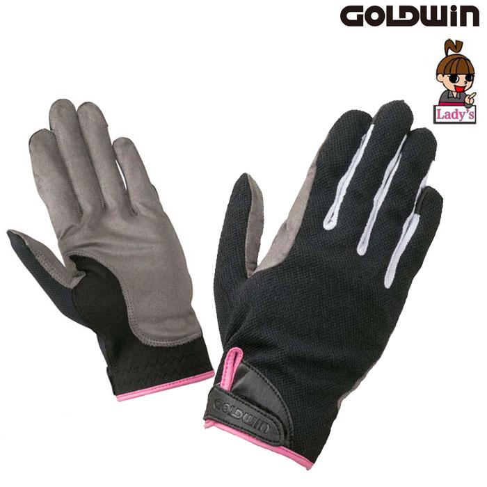 GOLDWIN 〔WEB価格〕(レディース)GSM26902 ライトサマーグローブ ブラック×マゼンタ(KM)◆全2色◆