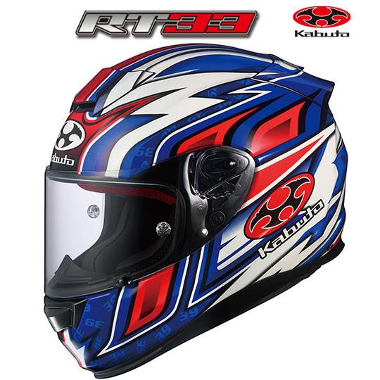 OGK kabuto 〔WEB価格〕RT-33 DAISAKU2 【ダイサク2】 フルフェイス ヘルメット