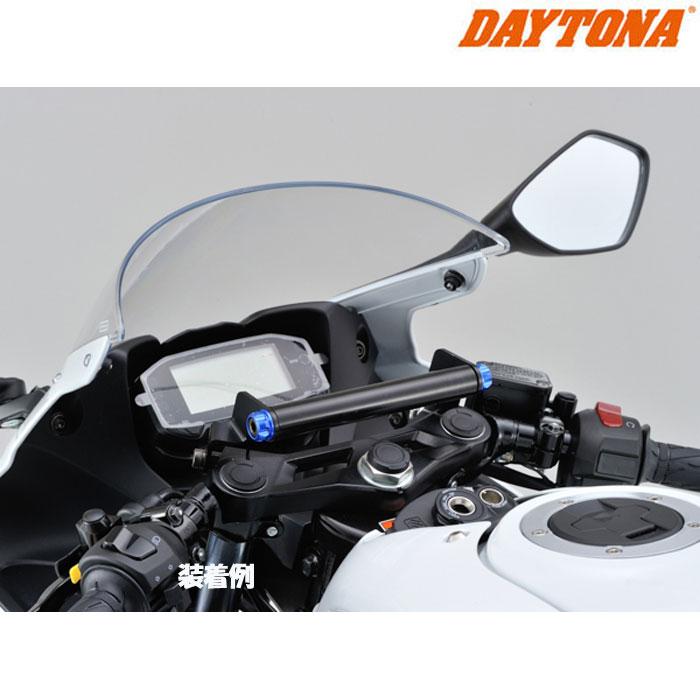 DAYTONA 95899 車種別マルチバーホルダー キャップボルトカラーM8 ブルー GSX-R125('18) (AL8~9)