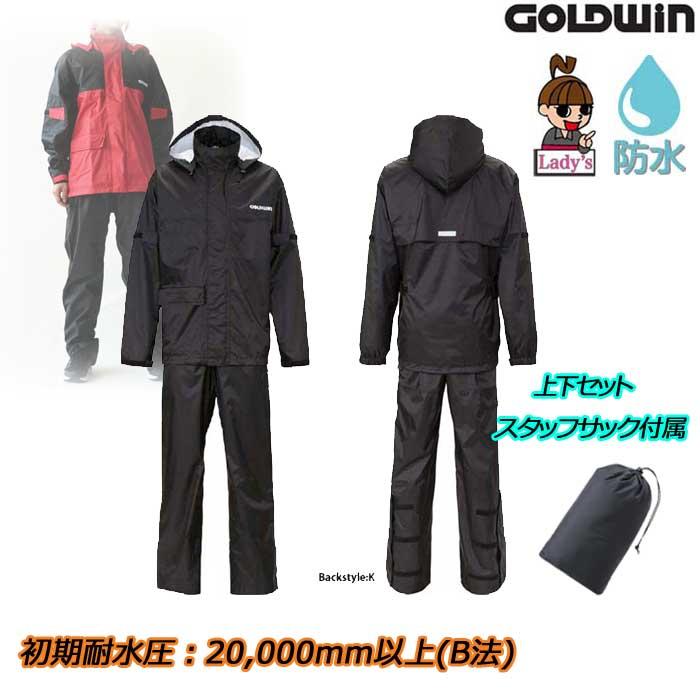 GOLDWIN (レディース)GSM22902 Gベクター3 コンパクトレインスーツ ブラック(K)◆全6色◆