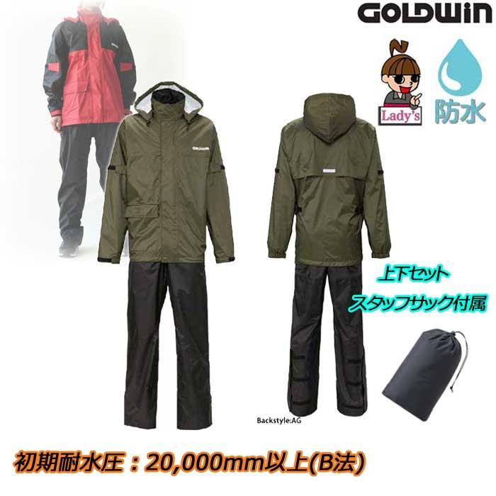 GOLDWIN (レディース)GSM22902 Gベクター3 コンパクトレインスーツ アーミーグリーン(AG)