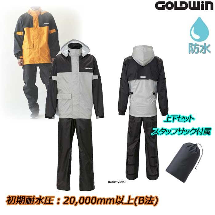 GOLDWIN 〔WEB価格〕GSM22902 Gベクター3 コンパクトレインスーツ ブラック×ライトグレー(KL)◆全7色◆ ☆MONOマガジン2020年3月16日号掲載☆