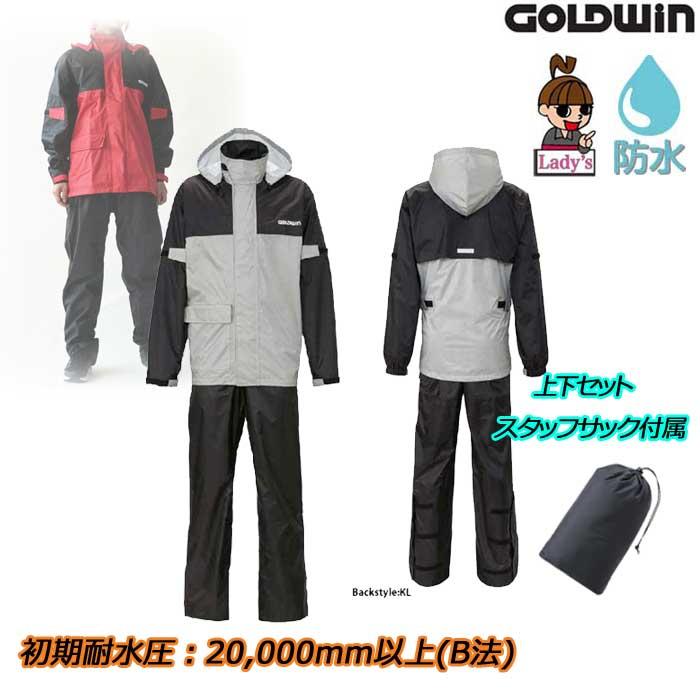 GOLDWIN (レディース)GSM22902 Gベクター3 コンパクトレインスーツ ブラック×ライトグレー(KL)◆全7色◆