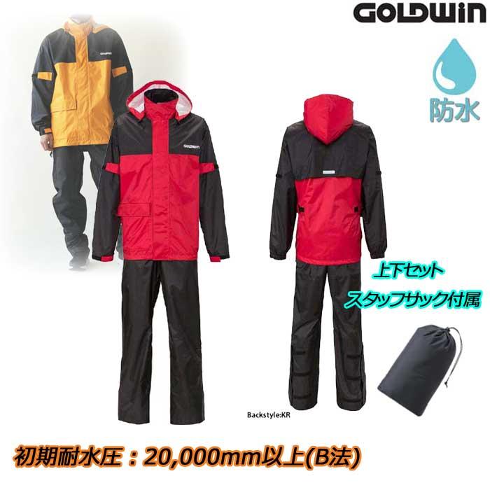 GOLDWIN GSM22902 Gベクター3 コンパクトレインスーツ ブラック×レッド(KR)◆全7色◆