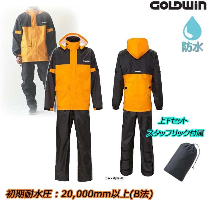 GOLDWIN 〔WEB価格〕GSM22902 Gベクター3 コンパクトレインスーツ ブラック×サンビーム(KU)◆全7色◆ ☆MONOマガジン2020年3月16日号掲載☆