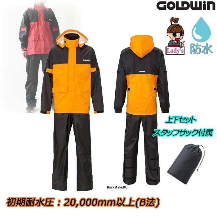 GOLDWIN (レディース)GSM22902 Gベクター3 コンパクトレインスーツ ブラック×サンビーム(KU)◆全7色◆