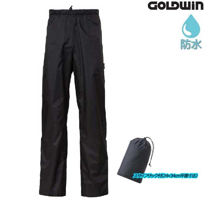 GOLDWIN 〔WEB価格〕GSM23900 Gベクター3 コンパクトレインパンツ