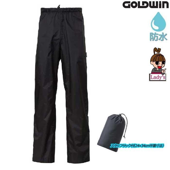 GOLDWIN 〔WEB価格〕【レディース】GSM23900 Gベクター3 コンパクトレインパンツ