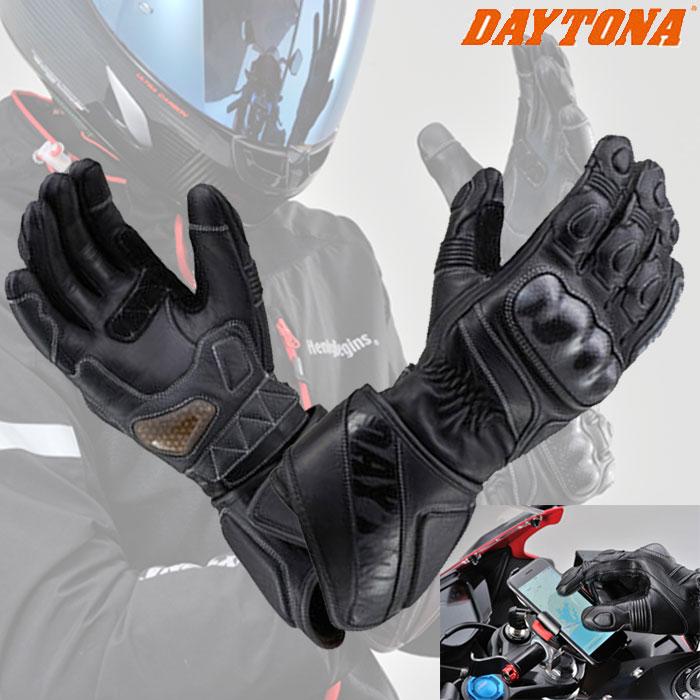 DAYTONA HBG-040 ALL スポーツロンググローブ