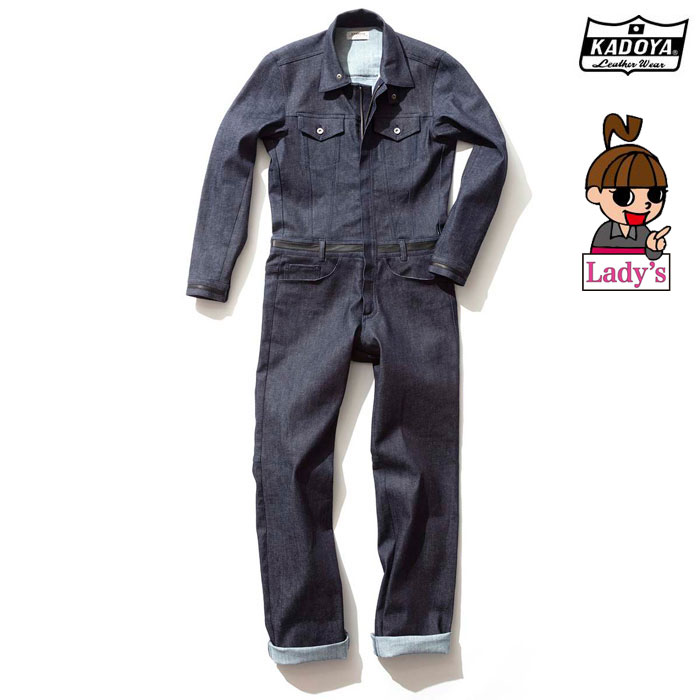 KADOYA 【WEB価格】6244 CORSA DENIM SUITS デニム スーツ つなぎ 春夏用(レディース)ネイビー ◆全2色◆