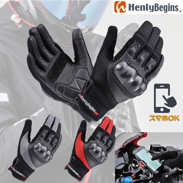 HenlyBegins HBG-035 SS カーボンレザーグローブ レッド◆全3色◆