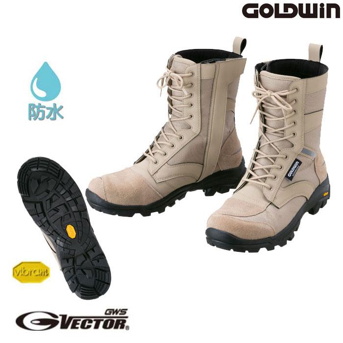 GOLDWIN GSM1055 GベクターX‐OVERブーツ 防水/透湿/防風/防水ブーツ タン(TA)◆全2色◆