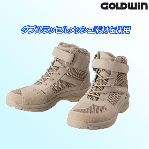 GOLDWIN GSM1053 メッシュライディングシューズ タン(TA)◆全3色◆