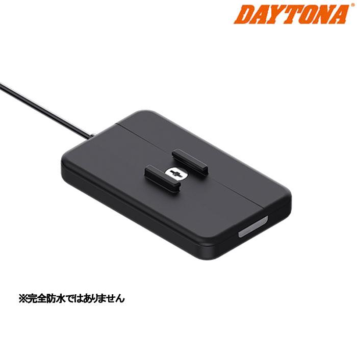 DAYTONA 99498 ワイヤレス充電器