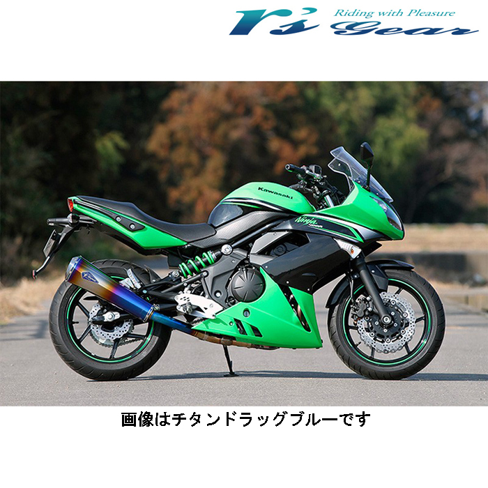 R'S GEAR 【お取り寄せ】RK23-03RT ワイバンリアルスペック スリップオンマフラー ER-4n/Ninja400R〔決済区分:代引き不可〕