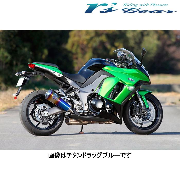 R'S GEAR 【お取り寄せ】RK26-04RT ワイバン リアルスペック スリップオンマフラーUPタイプ Ninja 1000 '11-/Z1000 '10-〔決済区分:代引き不可〕