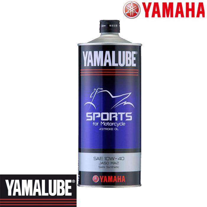 YAMAHA 〔WEB価格〕ヤマルーブ スポーツ(MA2) 10W-40  1L 90793-32160 部分合成油