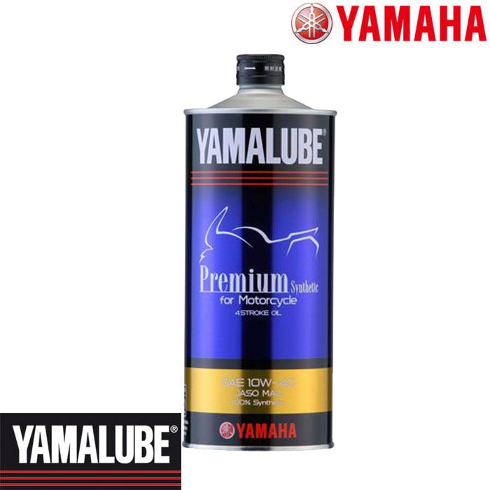 YAMAHA 〔WEB価格〕ヤマルーブ プレミアムシンセティック(MA2)  1L 90793-32161 化学合成油