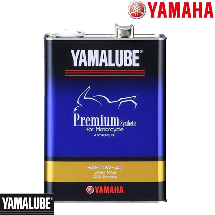 YAMAHA 【WEB限定】ヤマルーブ プレミアムシンセティック(MA2)  4L 90793-32419 化学合成油