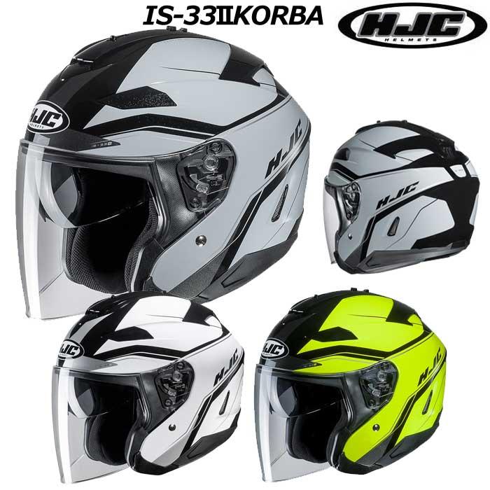HJC 〔WEB価格〕HJH159 IS-33II KORBA 【コルバ】 ジェットヘルメット