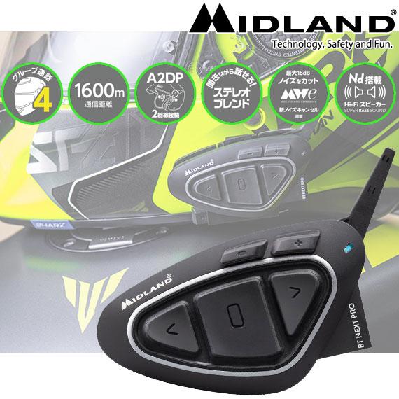 MIDLAND 〔WEB価格〕L1418.10 BT NEXTPRO Lite シングルブームマイクモデル(ジェット) 4571479673577 インカム