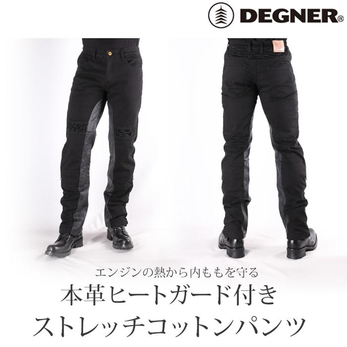 DEGNER DP-31 メンズコットンパンツ/ MEN'S COTTON PANTS(ブラック)