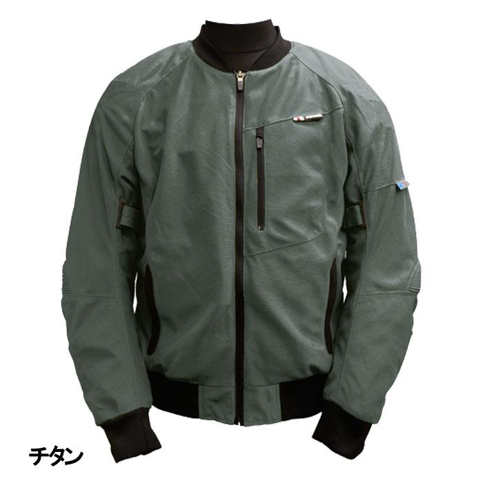 GPカンパニー SLB-645 エアファイターメッシュジャケット チタン◆全4色◆