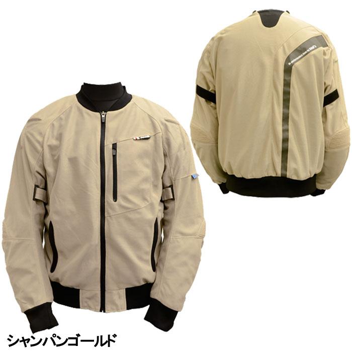 GPカンパニー SLB-645 エアファイターメッシュジャケット シャンパンゴールド◆全4色◆